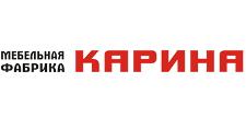 Мебельная фабрика «Карина», г. Санкт-Петербург