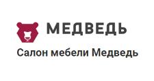 Салон мебели «Медведь», г. Зеленоград