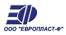 Розничный поставщик комплектующих «Европласт-Ф», г. Пенза