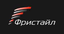 Розничный поставщик комплектующих «Фристайл», г. Краснодар