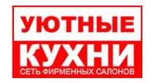 Изготовление мебели на заказ «Уютные кухни», г. Уфа