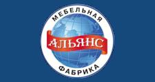 Мебельная фабрика «Альянс», г. Черногорск