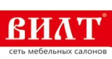 Салон мебели «ВИЛТ», г. Саратов