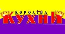 Мебельный магазин «Королева Кухни», г. Миллерово