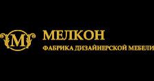 Изготовление мебели на заказ «Мелкон», г. Уфа