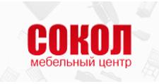 Мебельный магазин «Сокол», г. Иваново