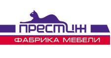 Мебельная фабрика «Престиж», г. Ижевск
