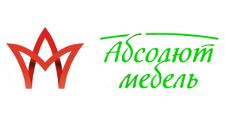 Мебельная фабрика «Абсолют-мебель», г. Бахчисарай