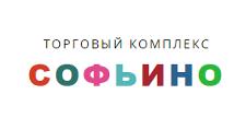 ТЦ мебели «Софьино», г. Москва