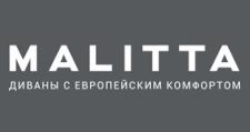 Салон мебели «MALITTA», г. Томск