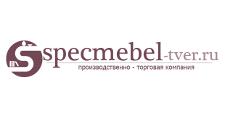 Изготовление мебели на заказ «Спецмебель», г. Тверь