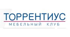 Изготовление мебели на заказ «Торрентиус», г. Красноярск