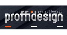 Изготовление мебели на заказ «Proffidesign», г. Москва