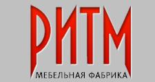 Мебельная фабрика «Ритм», г. Санкт-Петербург