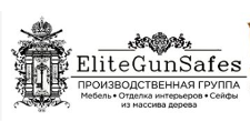 Изготовление мебели на заказ «EliteGunSafes», г. Москва