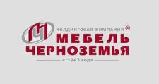 Салон мебели «Мебель Черноземья», г. Санкт-Петербург