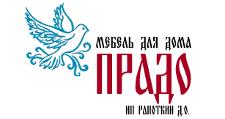 Изготовление мебели на заказ «Прадо», г. Санкт-Петербург