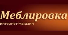 Интернет-магазин «Меблировка», г. Томск