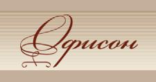 Интернет-магазин «Офисон», г. Москва