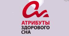Розничный поставщик комплектующих «Атрибуты здорового сна», г. Красноярск
