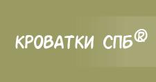 Изготовление мебели на заказ «Кроватки СПб», г. Санкт-Петербург