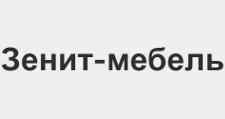 Изготовление мебели на заказ «Зенит-мебель», г. Санкт-Петербург