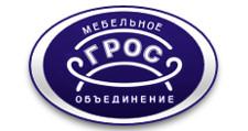 Мебельная фабрика «Грос», г. Владимир