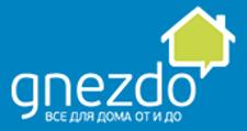 Салон мебели «Gnezdo», г. Санкт-Петербург