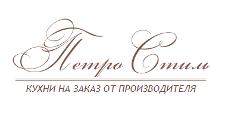 Изготовление мебели на заказ «ПетроСтиль», г. Санкт-Петербург