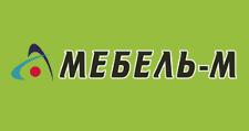 Изготовление мебели на заказ «Мебель-М», г. Волгоград