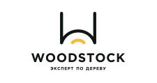 Оптовый поставщик комплектующих «Woodstock», г. Химки