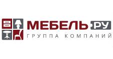 Интернет-магазин «ГК  Мебель.Ру», г. Москва