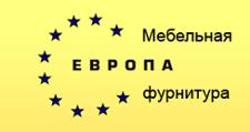 Оптовый поставщик комплектующих «Европа», г. Санкт-Петербург