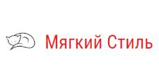 Изготовление мебели на заказ «Мягкий Стиль», г. Кузнецк