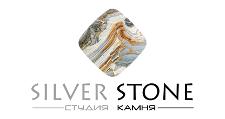 Оптовый поставщик комплектующих «SILVER STONE», г. Сургут