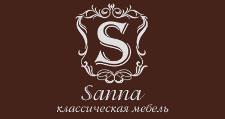 Импортёр мебели «Sanna», г. Москва