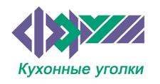 Мебельная фабрика «Форум», г. д/о Щелково
