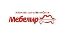 Интернет-магазин «Мебелир», г. Москва