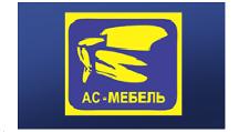 Салон мебели «АС-Мебель», г. Ижевск