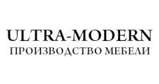 Изготовление мебели на заказ «ULTRA-MODERN», г. Санкт-Петербург
