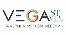 Мебельная фабрика «VEGA STYLE»