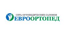 Мебельный магазин «ЕвроОртопед», г. Киров
