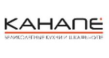Изготовление мебели на заказ «Канапе», г. Томск