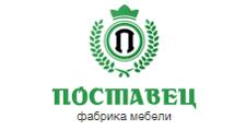 Изготовление мебели на заказ «Поставец», г. Краснодар