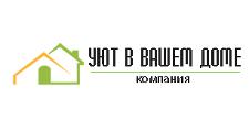 Изготовление мебели на заказ «Уют в Вашем доме», г. Кострома