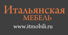 Интернет-магазин «ITMOBILI», г. Москва