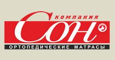Мебельная фабрика «Сон», г. Омск
