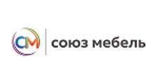 Мебельная фабрика «Союз мебель», г. Краснодар