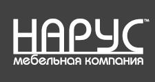 Мебельная фабрика «НАРУС», г. Пенза