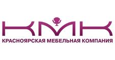 Салон мебели «КМК (Красноярская мебельная компания)», г. Железногорск